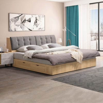 Boden-佩瑪6尺雙人加大床組(附插座床頭箱+二抽收納床底)(不含床墊)
