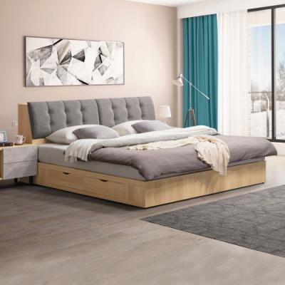 Boden-佩瑪6尺雙人加大床組(附插座床頭箱+四抽收納床底)(不含床墊)