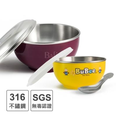 永昌牌 豆豆316不鏽鋼隔熱碗 暗紅亮黃 超值2入組(14公分+11.5公分)