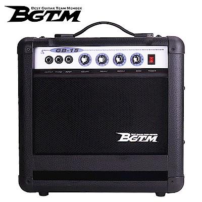 BGTM 嚴選GB-15 電貝斯音箱(20W)