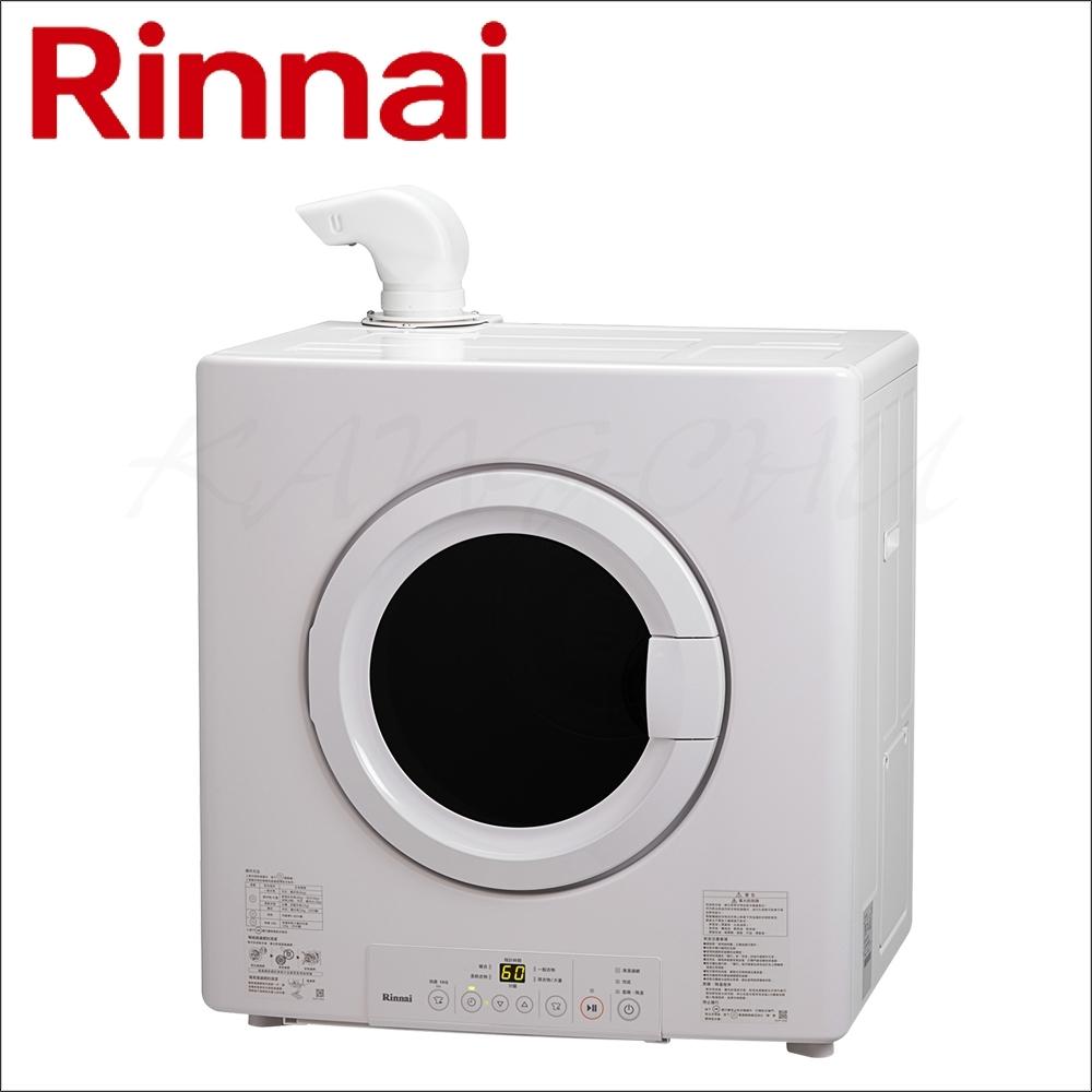 林內牌 RDT-62-TR-W 日本原裝6kg瓦斯型烘衣機乾衣機 不含安裝