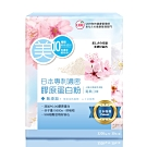 【買一送一】UDR日本專利濃密膠原蛋白粉(即期良品 / 效期:2020.3.1)