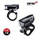 【INFINI】超輕量自行車頭燈I-210P / 黑色 product thumbnail 1