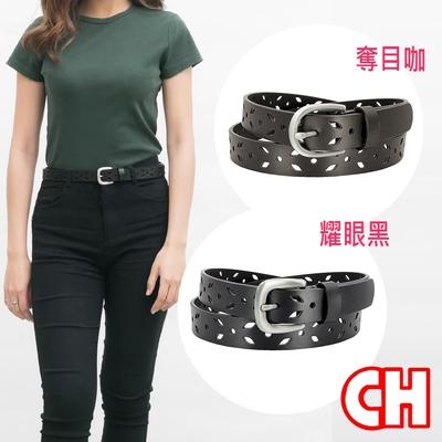 CH-BELT縷空蝴蝶造型流行細版女生皮帶腰帶(多色)
