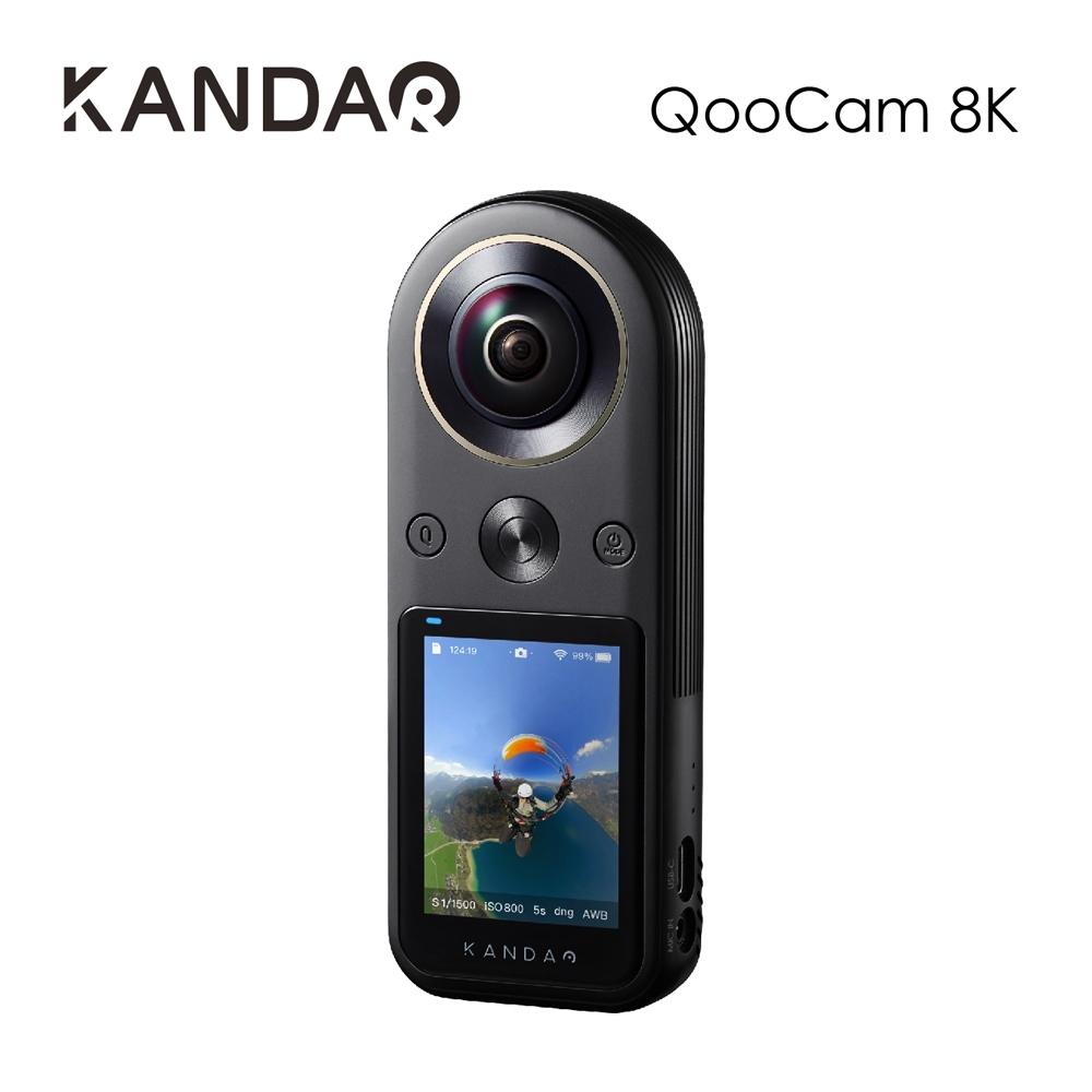 KANDAO看到科技 QooCam 8K 360°全景攝影機