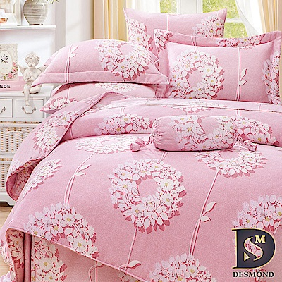 DESMOND岱思夢 加大 100%天絲兩用被床包組 花蔓舞-粉