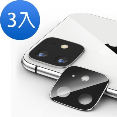 [超值3入組] iPhone 11 電鍍 手機 鏡頭框 保護貼 9H鋼化玻璃膜 (iPhone11鏡頭框 iPhone11鏡頭保護框 iPhone11保護貼 )