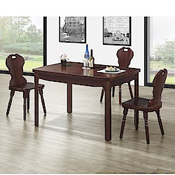 MUNA雷姆胡桃色餐桌椅組(1桌4椅)  130X80X80cm