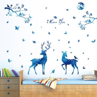 半島良品 DIY北歐風無痕壁貼 SK9181-現代藍色星光鹿 60X90