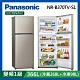 [館長推薦] Panasonic國際牌 366L 一級能效變頻ECONAVI鋼板雙門冰箱 NR-B370TV-S1 星耀金 product thumbnail 1