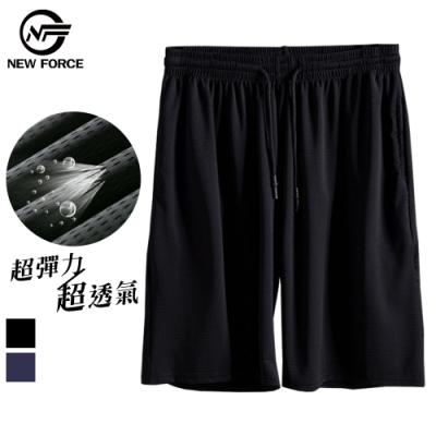 NEW FORCE 冰涼超透氣抽繩彈性男運動短褲-深藍