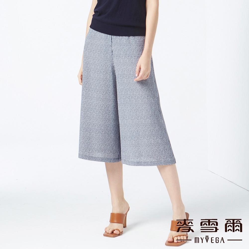 MYVEGA麥雪爾 壓皺直條紋八分寬褲-深藍