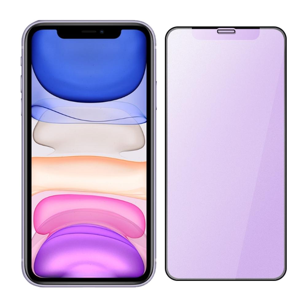 UNIQTOUGH iPhone 11/XR 3D極致霧面藍光9H鋼化玻璃保護貼-黑色
