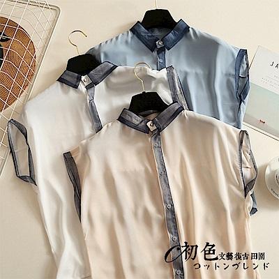 清新拼接無袖雪紡上衣-共3色(M-XL可選)    初色