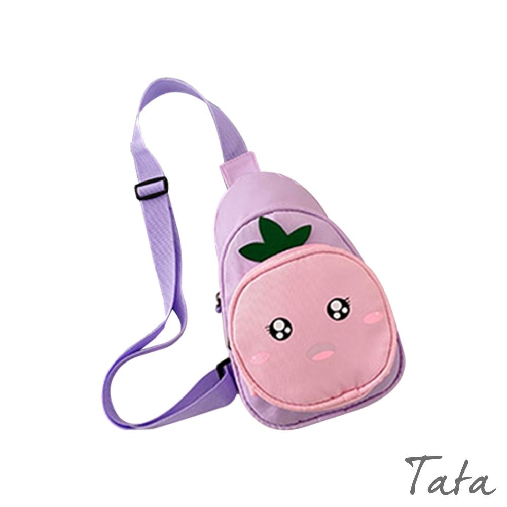 童裝 造型草莓雙層單肩包 TATA KIDS