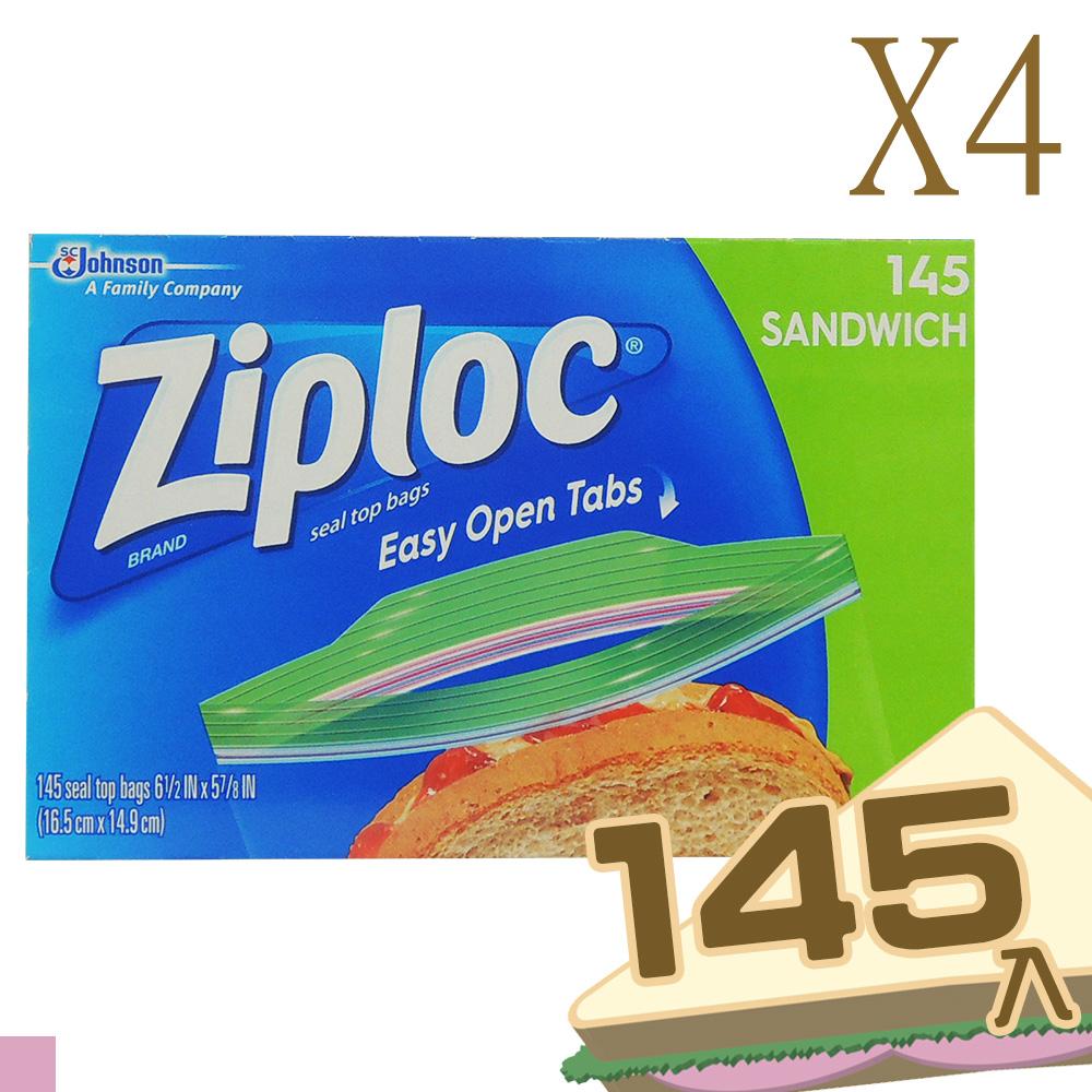 美國 Ziploc 4入組 冷凍保鮮雙層夾鏈袋145入