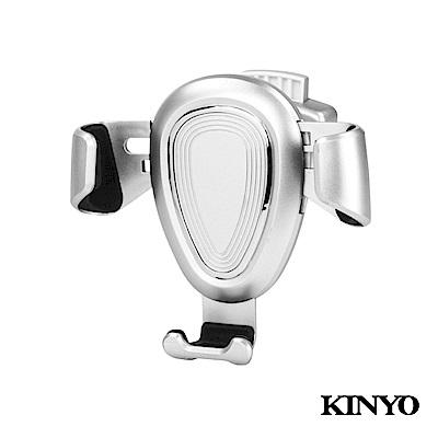 KINYO重力式冷氣出風口車夾CH067