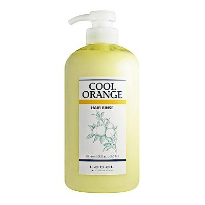 LEBEL Cosmetics 橘子配方潤絲精 600ML(冷橘配方)