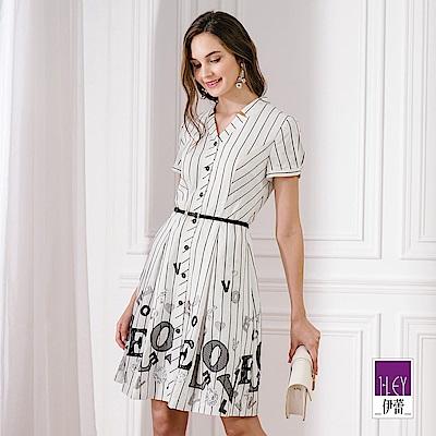 ILEY伊蕾 運動風貼繡條紋洋裝(白)