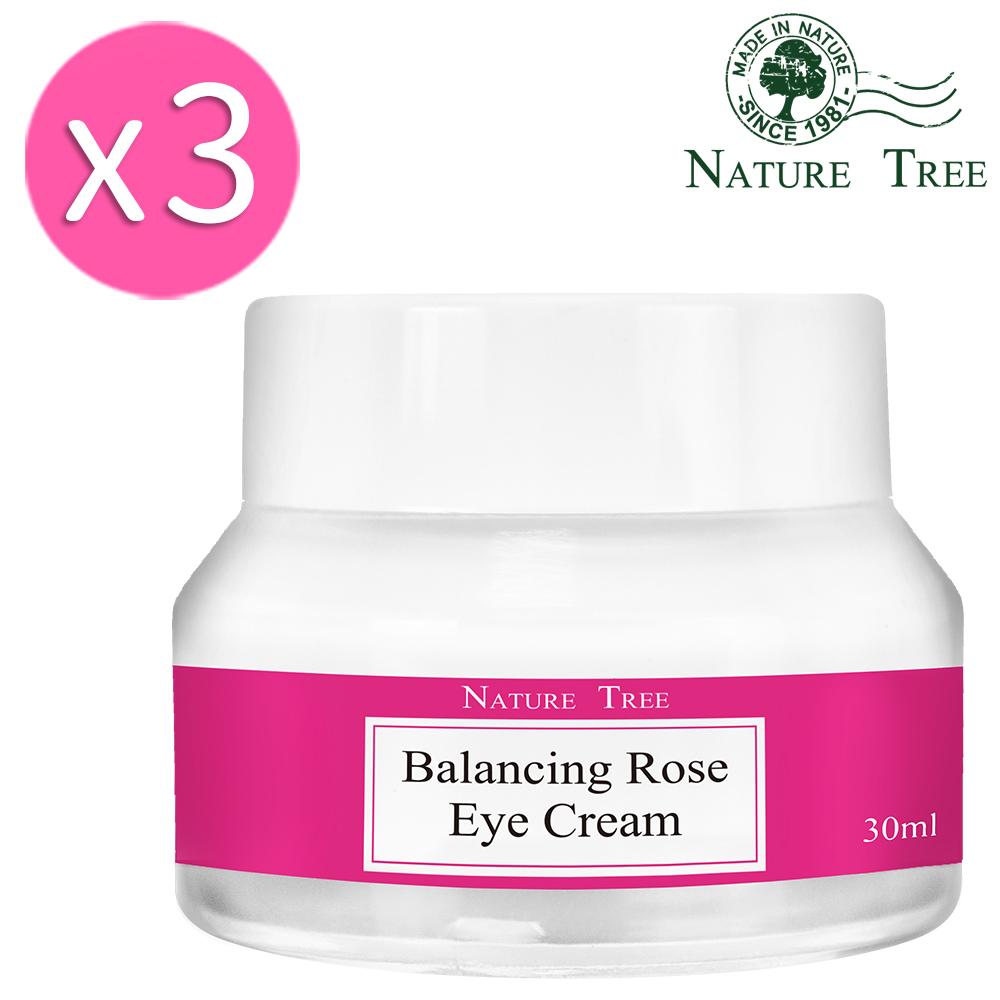 【Nature Tree】緊緻眼霜-水嫩玫瑰30ml 3入組