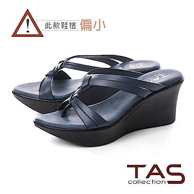 TAS 質感素面立體雙結繫帶楔型涼拖鞋-靜謐藍