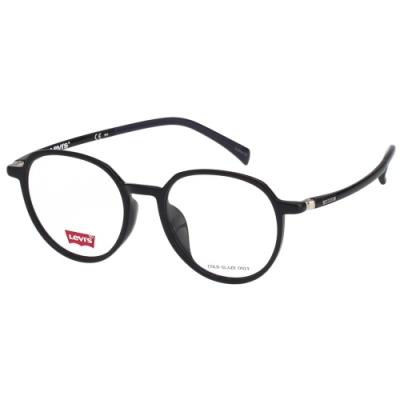 Levi s 光學眼鏡 (黑色)LV7000F