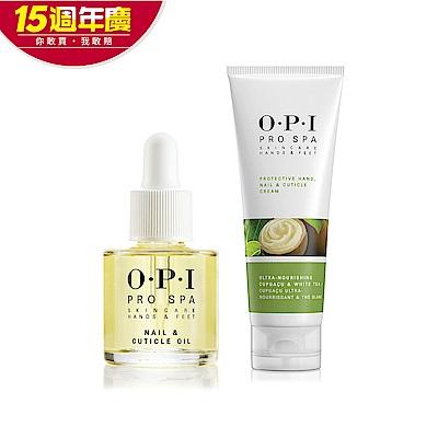 OPI古布阿蘇手部保養組(小)-密集修護霜 指緣油【ASP01 AS200】