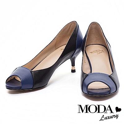 跟鞋 MODA Luxury 知性魅力撞色拼接魚口羊皮低跟鞋-黑