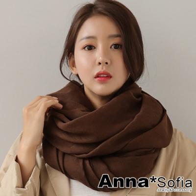 AnnaSofia 純色棉麻 超大寬版披肩圍巾(咖啡)