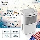 Whirlpool惠而浦 6L 4級節能除濕機 WDEM12W