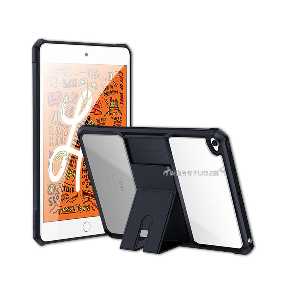 XUNDD 軍事氣囊 2019 iPad mini 5/4 隱形支架殼 平板防摔保護套(極簡黑)