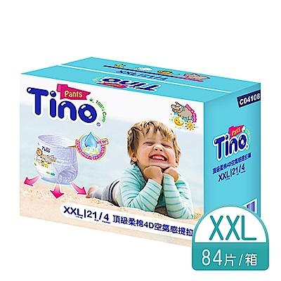 Tino 頂級柔棉4D空氣感嬰兒紙尿褲/提拉褲/褲型 XXL (21片x4包/箱)