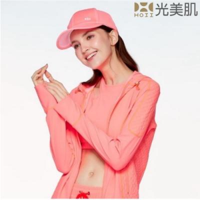 HOII光美肌-后益先進光學布-機能美膚光防曬棒球帽(紅光)
