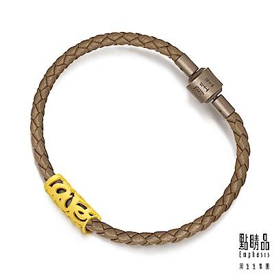 點睛品 LOVE花紋 日常穿搭愛情密語系列黃金手環_計價黃金