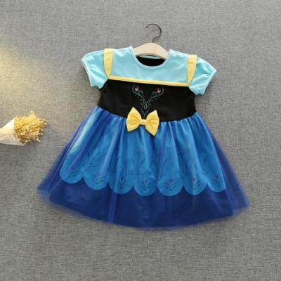 Kori Deer 可莉鹿 冰雪安娜Anna公主洋裝 女嬰女童萬聖節變裝輕便版(90~120cm)
