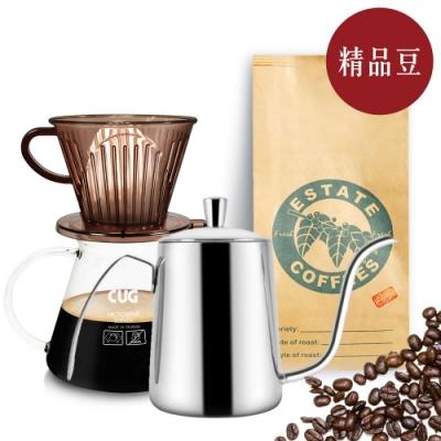 【屋告好喝】現烘精品咖啡豆半磅+手沖壺+濾杯+玻璃壺四件組