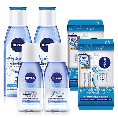 妮維雅保濕卸妝6入組-保濕卸妝200mlx2+眼部卸妝125mlx2+深層卸妝棉25片x2