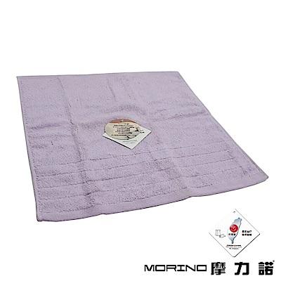 MORINO摩力諾 無撚紗素色典雅方巾/手帕-粉紫