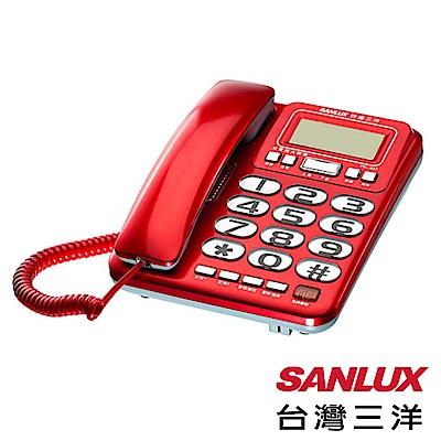 SANLUX台灣三洋家用有線電話TEL-857 @ Y!購物