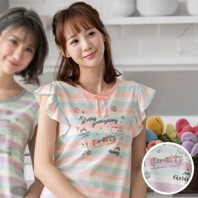 華歌爾-Pretty Amy 夏日樂趣印花 M-L短袖家居服(藍紫)