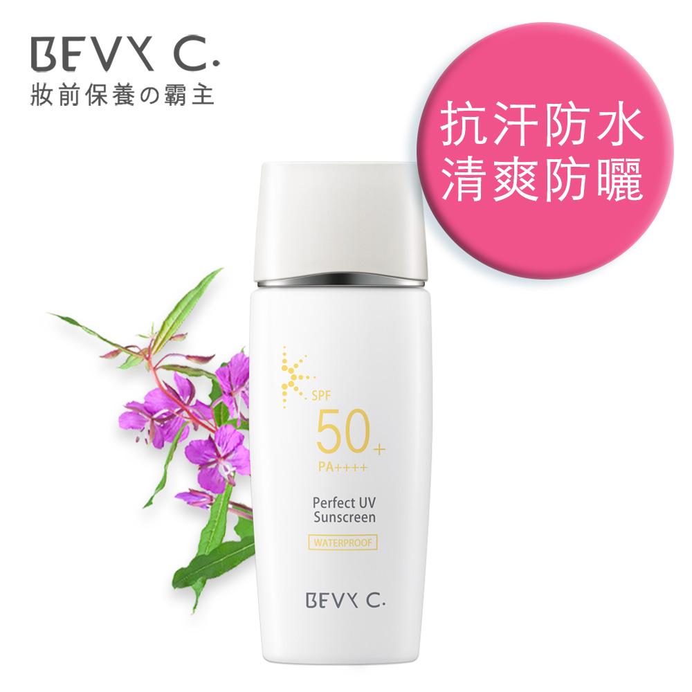 BEVY C. 高防護清爽防曬(打底)露SPF50+ PA++++ 50mL
