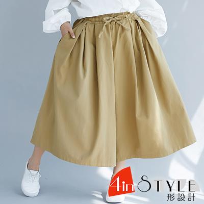 簡約文青素面鬆緊腰七分寬褲 (共二色)-4inSTYLE形設計