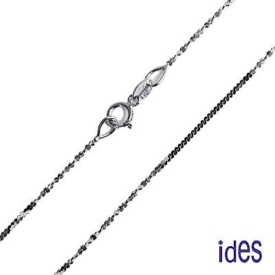 ides愛蒂思 義大利18K白金項鍊18吋(桂花變化鍊)