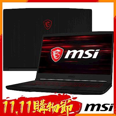 MSI微星 GF63-231 15吋電競筆電(i7-8750H/GTX1050 Ti/8G
