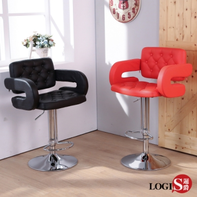 LOGIS 多莉絲皮面吧台椅 吧檯椅 高腳椅