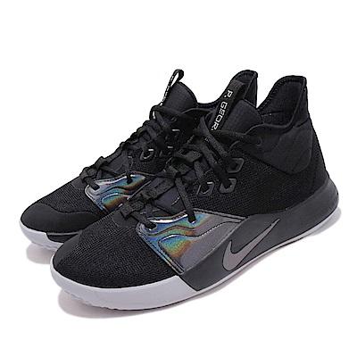 Nike 籃球鞋 PG 3 EP 男鞋