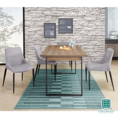 Hampton錫德系列5尺餐桌椅組-淺灰-1桌4椅