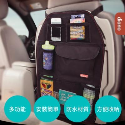 美國 【 Diono Traverze 】汽車椅背收納袋