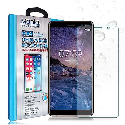 MONIA Nokia 7 Plus 6吋 日本頂級疏水疏油9H鋼化玻璃膜