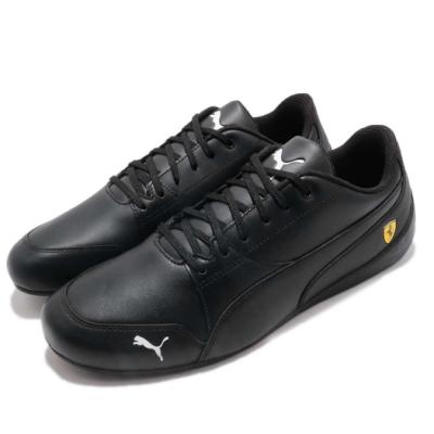 Puma 休閒鞋 SF Drift Cat 7 運動 男女鞋 法拉利 賽車鞋 聯名 皮革 簡約 穿搭 黑 30599805